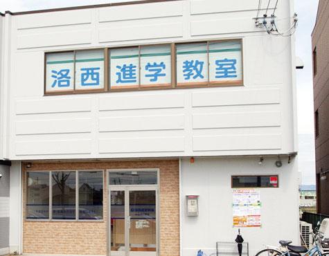 伏見神川教室