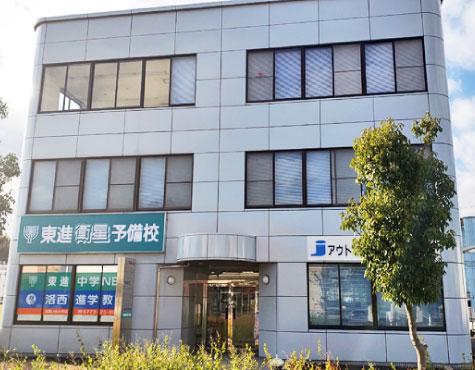 福知山教室