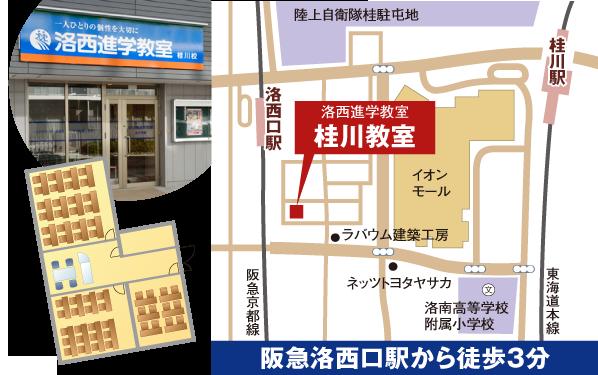 katsuragawa_p01