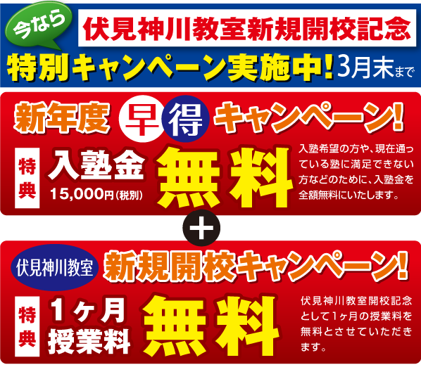 fkami_tokucan