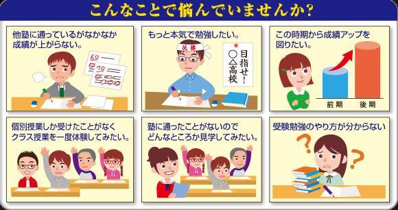 kiji_9gatsusei02