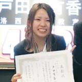 洛西進学教室が全国模擬授業大会2017in名古屋にて日本一の栄誉に!