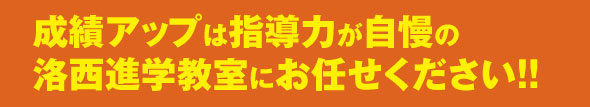 zenkoku_c04
