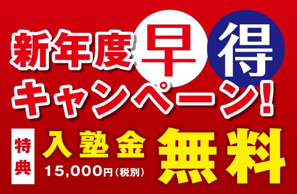 sinhayatoku