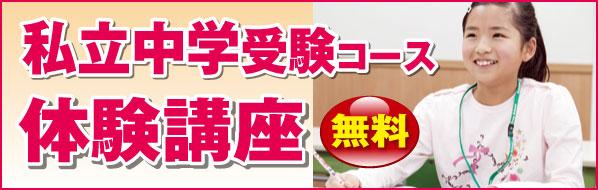ban_tyujyutai