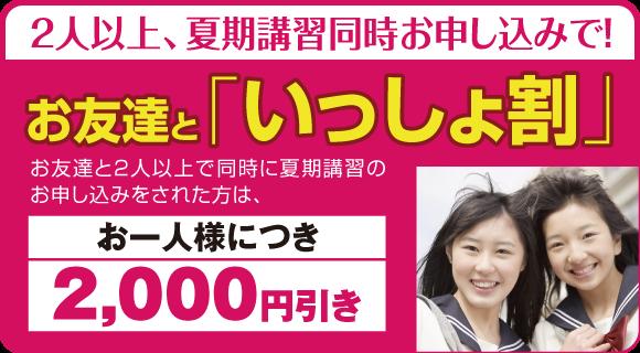 ss_otomowari2018