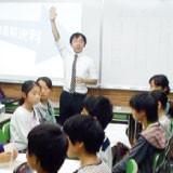 PBL(問題解決型学習)講座体験会