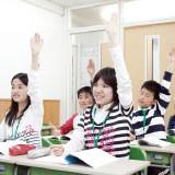 総合クラス体験授業