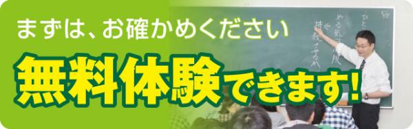 muryo_taiken
